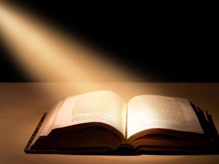 Don't Open Your Bibles, Please